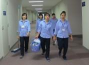 Cung cấp nhân viên làm sạch